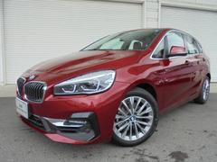 BMW218iアクティブツアラーLux黒革コンフォートPサポート