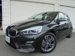 BMW218dアクティブツアラースポーツPサポートコンフォートP
