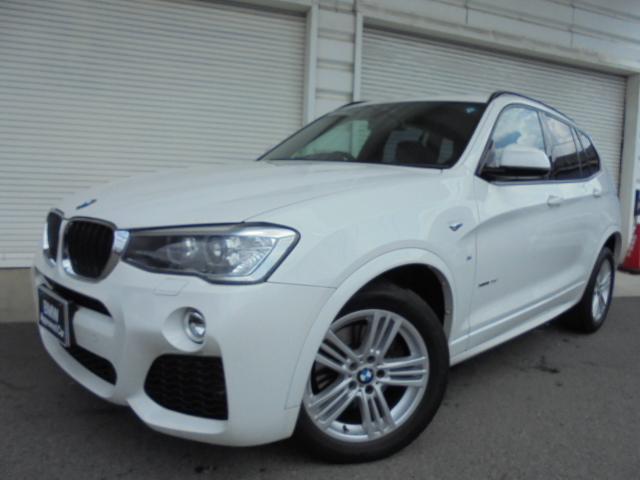 BMW xドライブ20d Mスポーツ19AW禁煙1オナ認定中古車