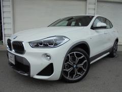 BMW X2sドライブ18i MスポーツハイラインACCヘッドUPモカ革