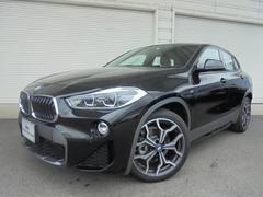 BMW X2sドライブ18i MスポーツハイラインACC黒革セーフティP