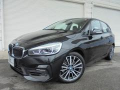 BMW218iアクティブツアラースポーツ18AWコンフォートPサポ