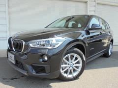 BMW X1xDrive18dシートヒーターデモカー認定中古車