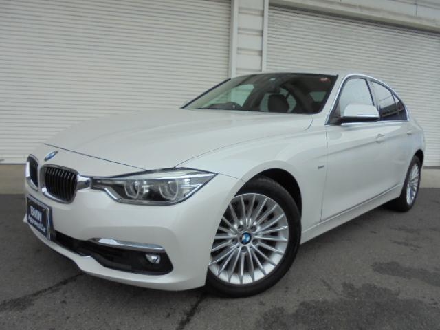 BMW 318i ラグジュアリー黒革1オナ禁煙認定中古車