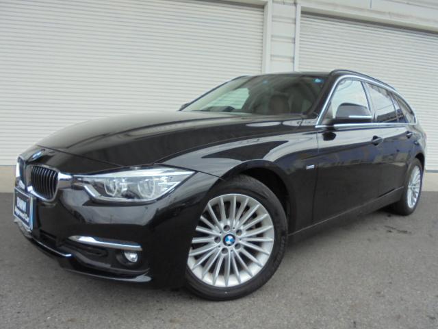 BMW 320dツーリングLuxブラウン革社外DTV禁煙認定中古車
