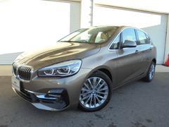 BMW218dアクティブツアラーLuxベージュ革コンフォート