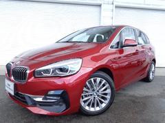 BMW218dアクティブツアラーLux黒革コンフォートPサポACC