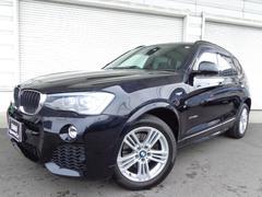 BMW X3xDrive20d Mスポーツ18AW禁煙1オナ認定中古車