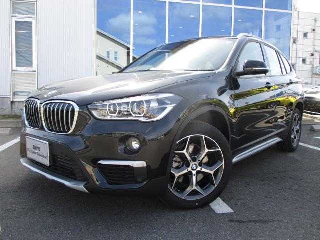 BMW X1 xドライブ18dXライン18AWコンフォートPKG認定中古車