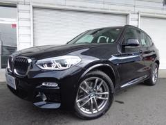 BMW X3xドライブ20d MスポーツパノラマSRデモカー認定中古車