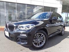 BMW X3xドライブ20d Mスポーツ19AWシートヒーター認定中古車