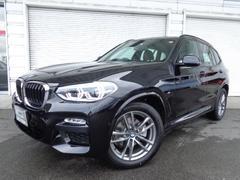 BMW X3xドライブ20d Mスポーツ19AWヘッドUP認定中古車
