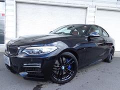 BMW M240iクーペ18AWコーラルレッド革ACC認定中古車(BMW)