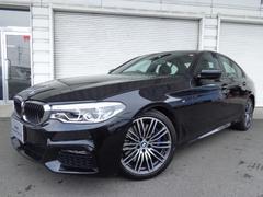BMW540i xドライブMスポーツ19AWセレクト黒革SR認定車