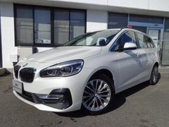 BMW218dグランツアラーLuxセレクトP黒革パノラマ認定中古車