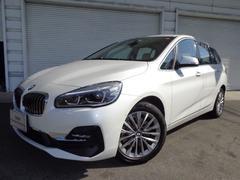 BMW218dグランツアラーLuxオイスター革コンフォートP認定車