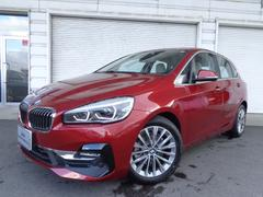 BMW218dアクティブツアラーLuxオイスター革ACCセーフティ