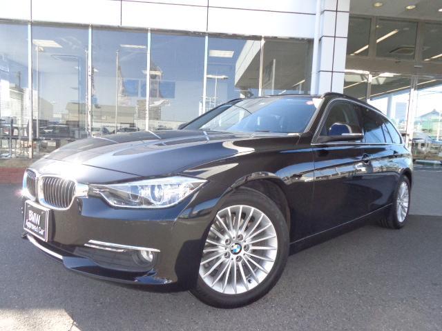 BMW 320dツーリングLuxury黒革クルコン禁煙1オナ認定車