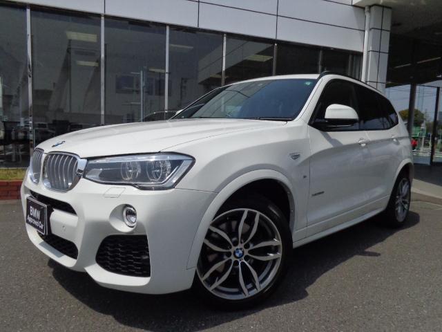 BMW X3 xドライブ35i Mスポーツ黒革LEDパノラマSR認定中古車