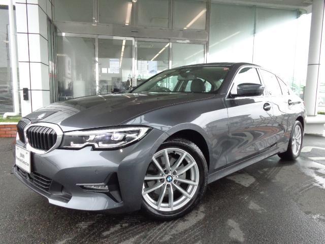 BMW 3シリーズ 320iハイライン黒革プラスPKGデモカー認定中古車