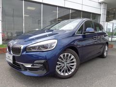 BMW218dアクティブツアラーLux黒革ACCコンフォートPサポ
