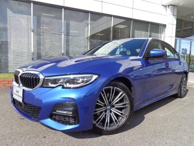 BMW 3シリーズ 320i MスポーツコンフォートPアシスト+デモカー認定車