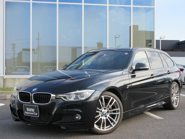 BMW 320dツーリング Mスポーツ LED 19AW ACC コンフォートアクセス Bカメラ 社外フルセグTV 禁煙 弊社ワンオーナー