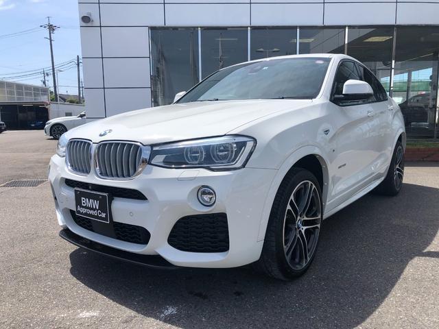 BMW X4 xDrive 28i Mスポーツ セーフティーパッケージ LEDヘッドライト 20AW 禁煙
