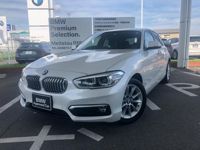 BMW 118i スタイル LEDヘッドライト コンフォートパッケージ アドバンスドパーキングサポートパッケージ 17AW 禁煙 ワンオナ