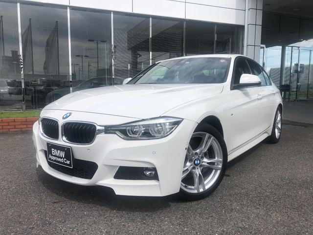 BMW 3シリーズ 318i Mスポーツ LEDヘッドライト コンフォートアクセス サイドカメラ ウッドパネル 18AW 禁煙