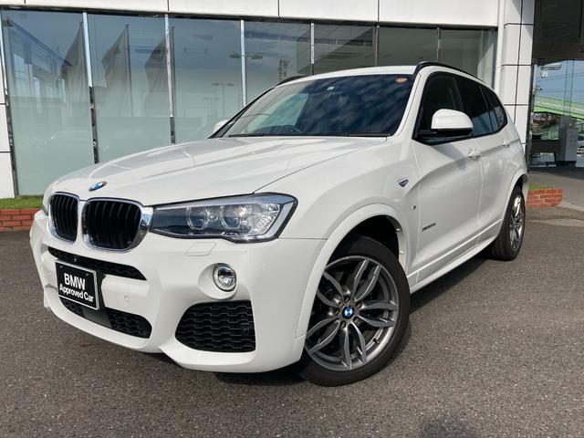 BMW X3 xDrive 20d Mスポーツ 純正ナビ アクティブクルーズコントロール ヘッドアップディスプレイ 19AW 禁煙 ワンオーナー