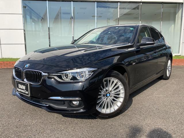 BMW 3シリーズ 320d ラグジュアリー LEDヘッドライト ウッドパネル ベージュレザーシート シートヒーター フロントカメラ ACC 17AW 禁煙 ワンオーナー