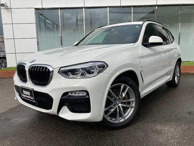 BMW X3 xDrive 20d Mスポーツ LEDヘッドライト コニャックレザーシート シートヒーター ACC 19AW 禁煙 ワンオナ