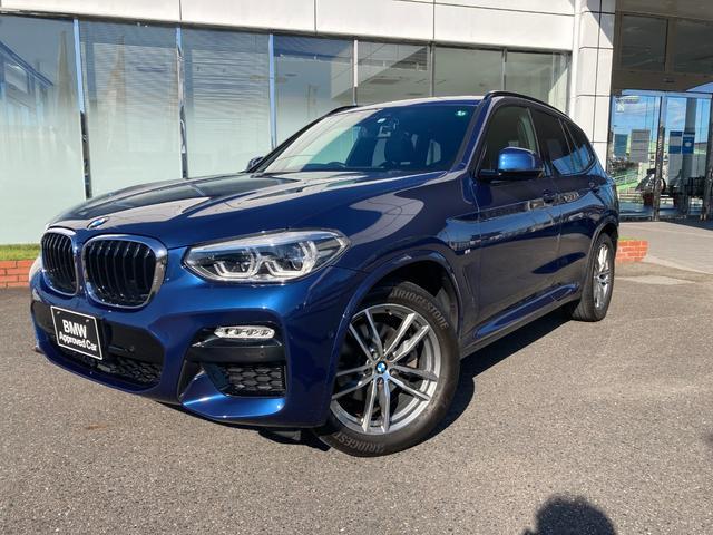 BMW xDrive 20d Mスポーツ ガラスサンルーフ ハーマンカードンスピーカー シートヒーター LEDヘッドライト 純正ナビ 19AW 禁煙