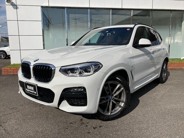 BMW X3 xDrive 20d Mスポーツハイラインパッケージ コニャックレザーシート ハイラインパッケージ セレクトパッケージ アンビエントライト リヤシートアジャストメント 19AW 禁煙 ワンオナ