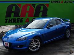 RX−8タイプS外FエアロマツダスピードRスポRAYS18AW買取車