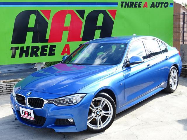 BMW 3シリーズ 320i Mスポーツ 1オーナー/禁煙車/純正ナビ/DVD再生/Bカメラ/ミラーETC/18AW/キセノンH/アクティブコントロール/コンフォートA/インテリジェントS/Hアップディスプレィ/レーンディパーチャウォーニング