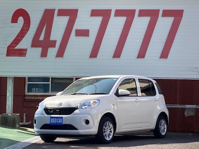 トヨタ X LパッケージS スマートアシストII ナビTV スマートキ- バックカメラ付 AAC