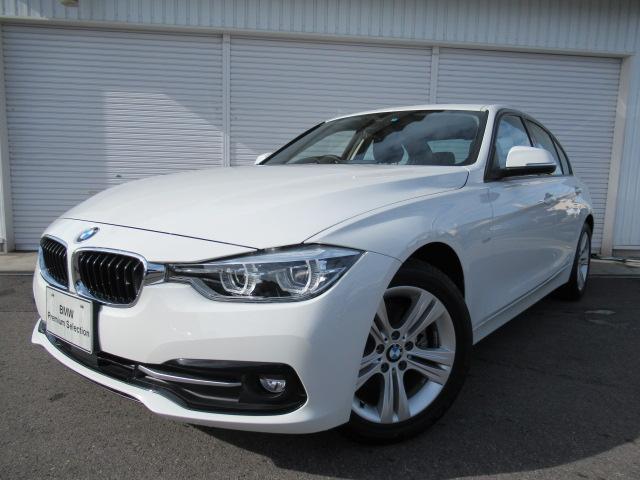 BMW 320i スポーツ17AWレーンチェンジWデモカー認定中古車