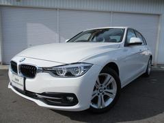 BMW320i スポーツ17AWレーンチェンジWデモカー認定中古車