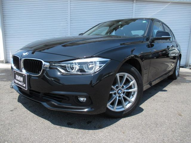 BMW 330e PHEVプラグインハイブリットデモカー認定中古車