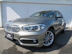 BMW118i StyleコンフォートアドバンスドP認定中古車