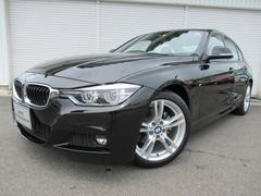 BMW320i Mスポーツレーンディパーチャ18AW認定中古車
