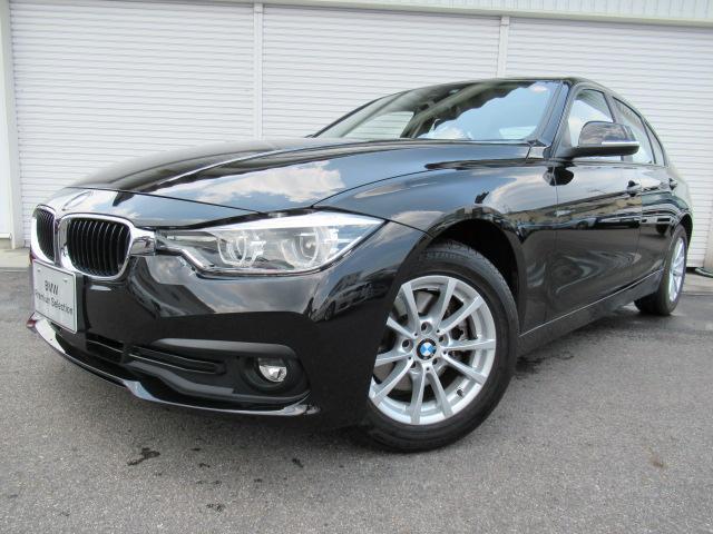 BMW 320d LEDレーンディパーチャACCデモカー認定中古車