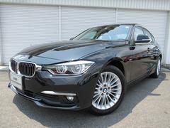 BMW320d Luxuryブラウン革ACCデモカー認定中古車