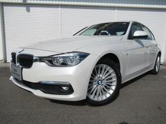 BMW320iラグジュアリーブラウン革レーンディパーチャ認定中古車