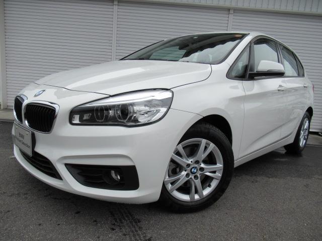 BMW 218dアクティブツアラープラス&コンフォートP認定中古車
