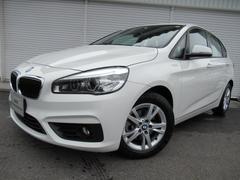 BMW218dアクティブツアラープラス&コンフォートP認定中古車