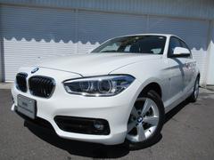 BMW118dスポーツ16AWクルーズコントロール認定中古車