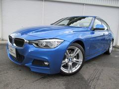 BMW330e MスポーツPHEV18AWレーンチェンジ認定中古車